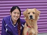 Erin - Dog Care Attendant - Since 2019